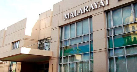 Malarayat Rural Bank, Inc. celebrates its 58th Anniversary